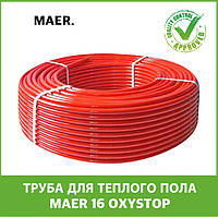 Труба для теплого пола Maer 16 OXYstop