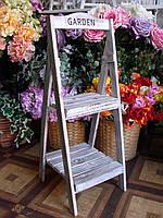 Декор для дома лесенка деревянная для цветов Garden из 2-х ступенек (складная)
