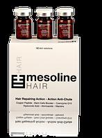 MESOLINE HAIR (РОСКОШНЫЕ ВОЛОСЫ) 5*5 мл