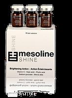 MESOLINE SHINE (ОТБЕЛИВАНИЕ) 5*5 мл