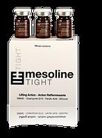MESOLINE TIGHT (ЛИФТИНГ) 5*5 мл