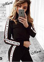 Женский модный костюм МСХ 212