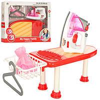 Игровой набор бытовой техники My Happy Family 5230: гладильная доска, утюг, корзина, вешалка + звук/свет