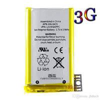 Аккумулятор для Apple iPhone 3G, 1200 mAh