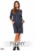Платье Лунго (52 размер, синий клетка) ТМ «PEONY»