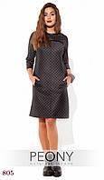 Платье Лунго (56 размер, коричневый) ТМ «PEONY»