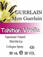 Масляные духи версия аромата Mon Guerlain Guerlain для женщин 50 мл
