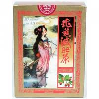 Летящая ласточка земляника -чай для похудения натуральный (20пакет.,Камила-Фарма )