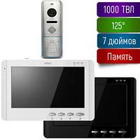 Комплект видеодомофона с памятью Arny AVD-709M+AVP-NG420