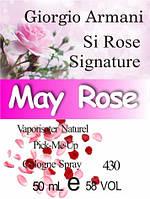 Масляные духи версия аромата Si Rose Signature Giorgio Armani для женщин 50 мл