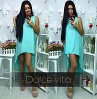 Женское стильное платье-трапеция ассиметрия (3 цвета)