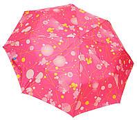 Модный женский зонт REF2502 pink