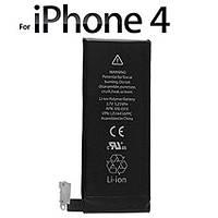Аккумулятор для Apple iPhone 4G, 1420 mAh