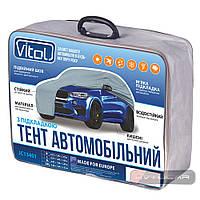 Тент автомобильный Vitol JC13401 с подкладкой PEVA+PP Cotton, размер: S
