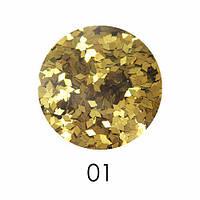 Ромбики для декора 1 мм 2,5г   Цвет золотой
