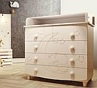 Комод-пеленатор Kids Elegance Baby Dream белый, фото 2