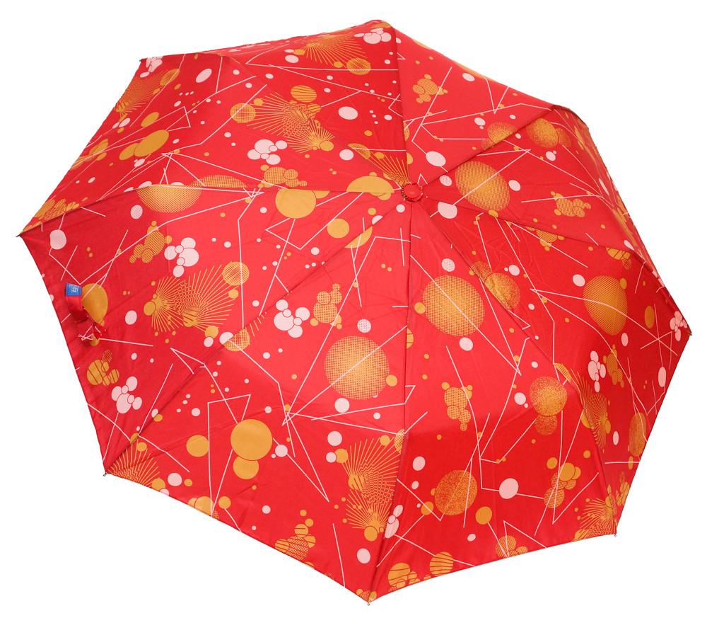 Модный женский зонт REF2502 red
