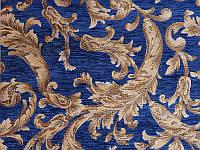 Шенилл Новатекс Версаль (Versal) blue 7951