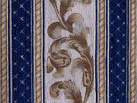 Шенилл Новатекс Версаль (Versal) blue reye 7951