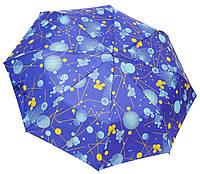 Модный женский зонт REF2502 blue, фото 1