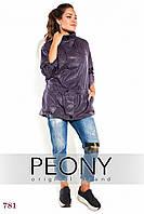 Женская куртка Макинтош (48 размер, фиолетовый) ТМ «PEONY»