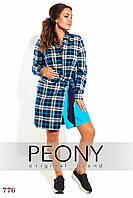 Платье Тиват (48 размер, голубой) ТМ «PEONY»