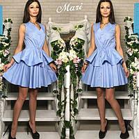 Женское стильное платье МСХ 217
