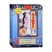 """Чай для похудения """"Восточная ласточка экстра чай,фильтр-пакеты 20 шт (Китай)"""