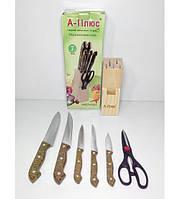 Набор кухонных ножей А-Плюс 1005 коричневый