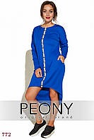 Платье Юта (48 размер, электрик) ТМ «PEONY»