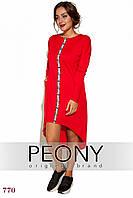 Платье Юта (48 размер, красный) ТМ «PEONY»