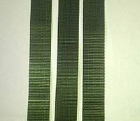 Лента ременная полиамидная 25 мм