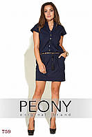 Платье Саша (52 размер, синий) ТМ «PEONY»