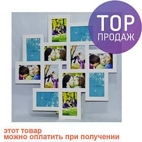 Фотоколлаж ФК742-6 / Настенные фоторамки