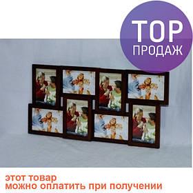 Фотокаллаж ФК742-9 / Настенные фоторамки