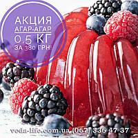 АКЦИЯ! Агар-агар, 0,5 кг со СКИДКОЙ