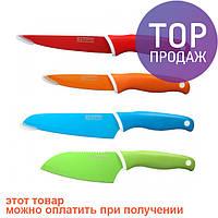 Набор ножей CS Solingen