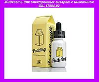 Жидкость для электронных сигарет с никотином OIL-17904-02