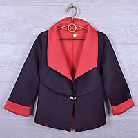 """Школьный пиджак """"Принцесса"""" для девочек. 122-140 см.Темно-фиолетовый+коралловый. Школьная форма оптом"""