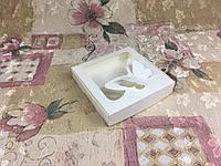 Коробка для пряников Молочная с окном Бабочка для пряников, печенья 150*150*30 (с окошком)