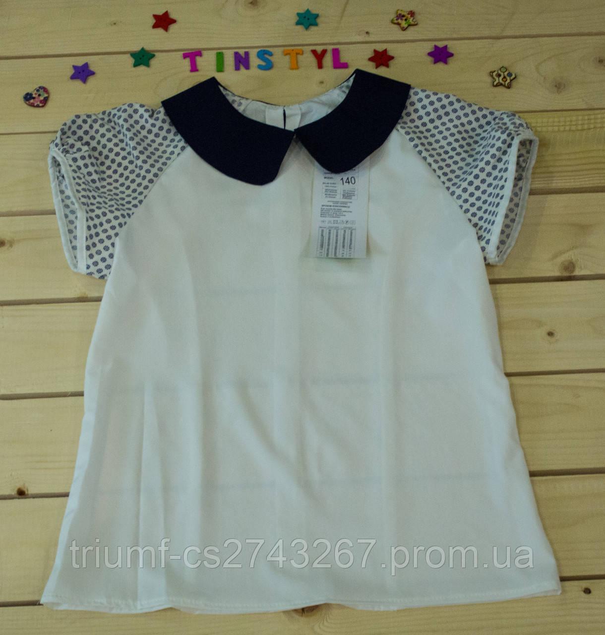 91622dd3b12 Нарядная блузка с коротким рукавом для девочки на рост 128-152 ...