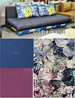 Прямой диван с МДФ накладкой  Бали с цветами