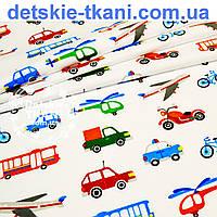 Фланель детская с машинами и самолётами, ширина 180 см