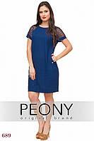 Платье Божоле (50 размер, темно-синий) ТМ «PEONY»