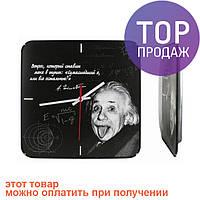 Настенные часы Монтрэ Эйнштейн