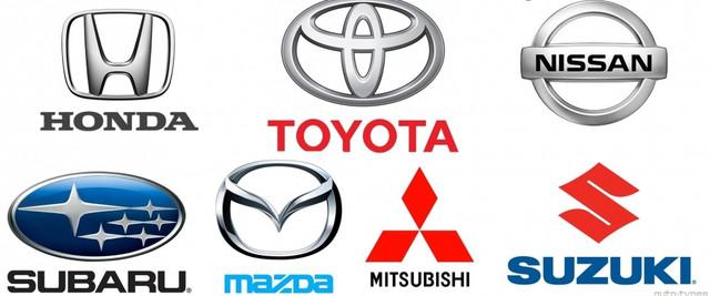 Автозапчасти к автомобилям NISSAN, TOYOTA, MITSUBISHI, MAZDA, SUZUKI, HONDA, SUBARU