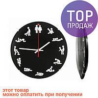 Настенные часы Камасутра