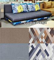 Прямой диван с полосами Бали с МДФ панелью