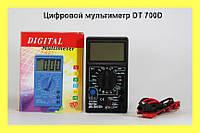 Цифровой мультиметр DT 700D