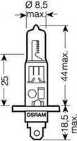 Лампа галогенная Н1 OS 64150 NBU
